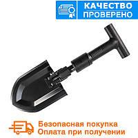 Саперная лопата Schrade - Saperka Telescoping Folding Shovel - SCHSH1