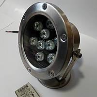 Подводный светодиодный светильник 9 Ватт