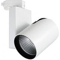 Прожектор трековый для подсветки продуктов питания GD16B30C