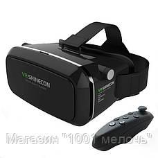 Очки виртуальной реальности VR Shinecon!Лучший подарок, фото 2