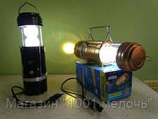 Кемпинговый фонарик 9699!Лучший подарок, фото 2