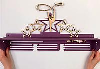Медальница 31