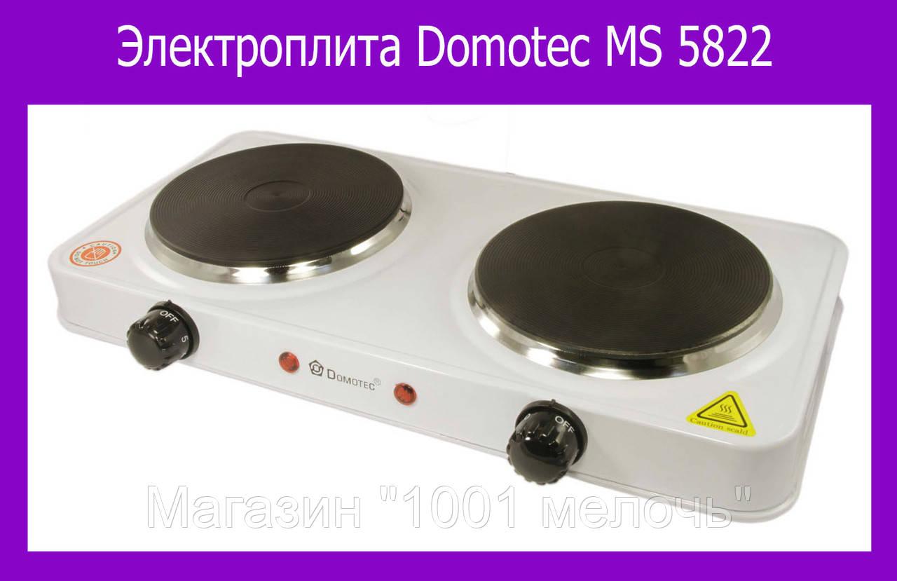Электроплита Domotec MS 5822 Продажа только ящиком!!!!Лучший подарок
