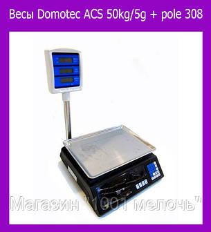 Весы Domotec ACS 50kg/5g + pole 308 (Только ящиком!)!Опт, фото 2