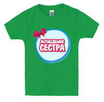 Детская футболка МЛАДШАЯ СЕСТРА, фото 3
