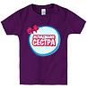 Детская футболка МЛАДШАЯ СЕСТРА, фото 4