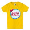 Детская футболка МЛАДШАЯ СЕСТРА, фото 5