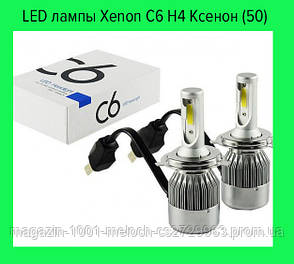 LED лампы Xenon C6 H4 Ксенон (50)!Лучший подарок, фото 2