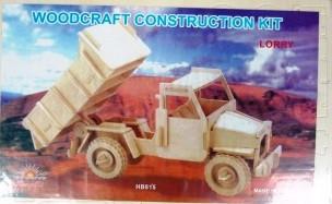 Пазлы 3D деревяные (стройтехника)