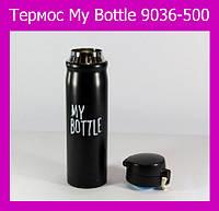 Термос My Bottle 9036-500!Опт