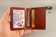 Обложка портмоне для автодокументов / нового паспорта (коричневая гладкая кожа)