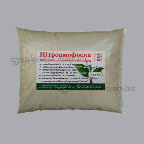 """Нитроамофоска """"Суперагро""""  NPK 16:16:16, 1 кг, фото 2"""