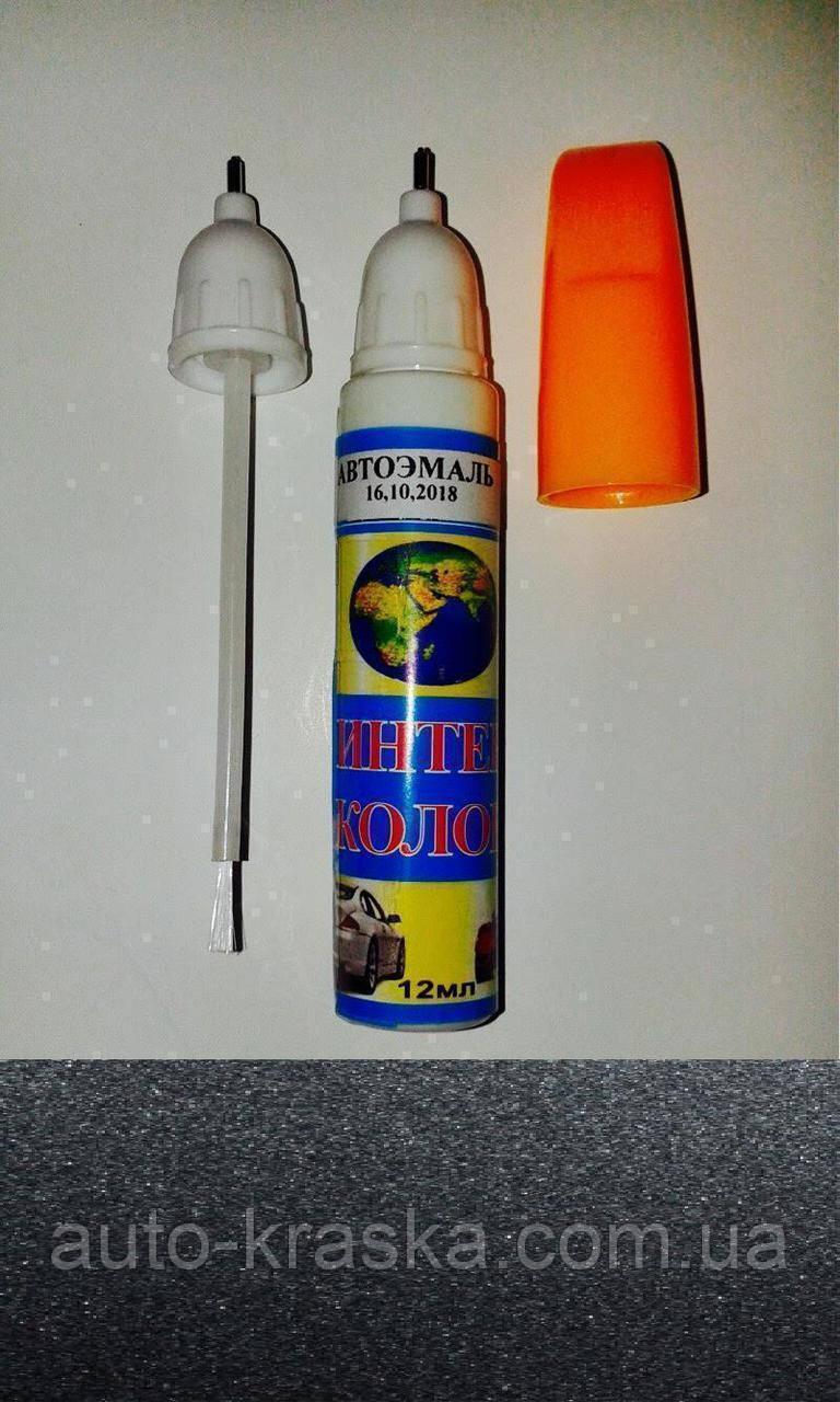 """""""2 в 1"""" LOGAN 66 B  Реставрационный карандаш-маркер."""