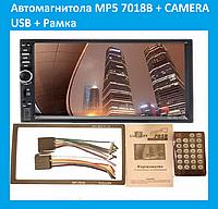 Автомагнитола MP5 7018B + CAMERA USB + Рамка!Опт