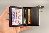 Обложка портмоне для автодокументов / нового паспорта (черная гладкая кожа)