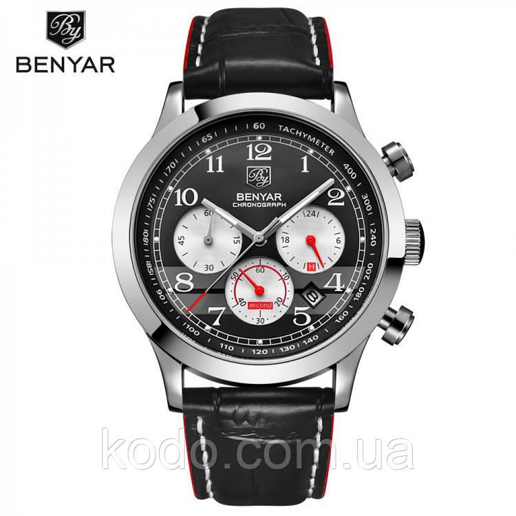Benyar EZ