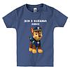 Детская футболка ДЕЛО В НАДЕЖНЫХ ЛАПАХ, фото 4