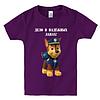 Детская футболка ДЕЛО В НАДЕЖНЫХ ЛАПАХ, фото 5
