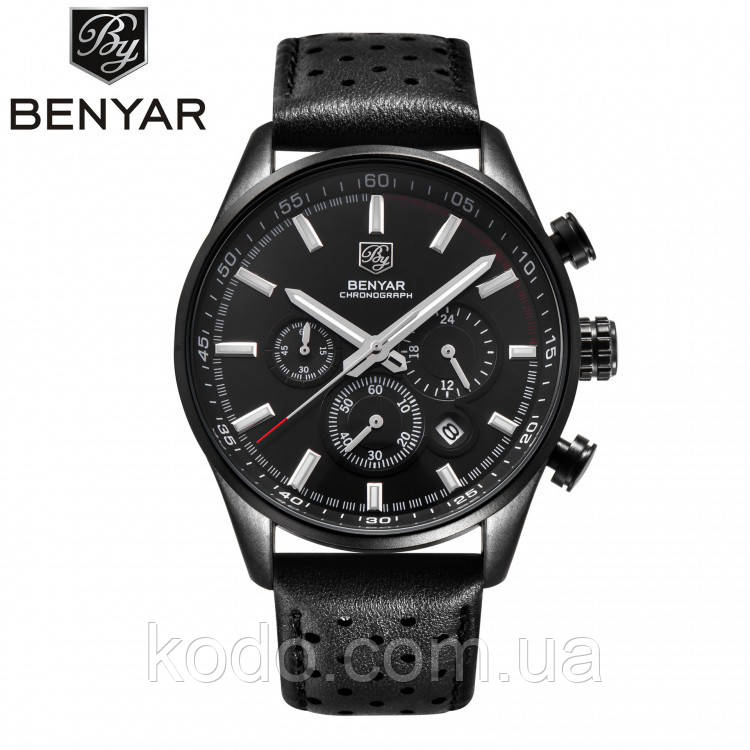Benyar Grand Black