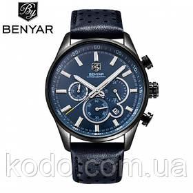 Benyar Grand Blue