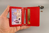 Обложка портмоне для автодокументов / нового паспорта (красная гладкая кожа)