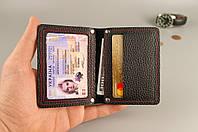 Обложка портмоне для автодокументов / нового паспорта (черная фактурная кожа)
