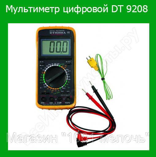 Мультиметр цифровой DT 9208!Лучший подарок