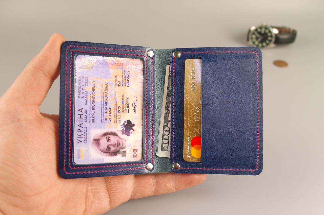 7b7170db9e88 Обложка портмоне для автодокументов / нового паспорта (синяя гладкая кожа)