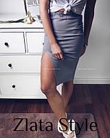 Женская юбка с разрезом