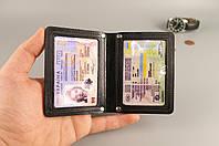 Обложка для автодокументов / нового паспорта с окнами (черная гладкая кожа)