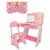 Парта W 071 со стульчиком, розовая