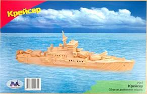Пазлы 3D деревянные   (транспорт), фото 2