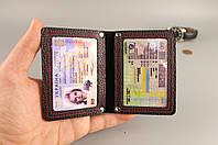 Обложка для автодокументов / нового паспорта с окнами (черная фактурная кожа)