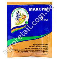 Зеленая аптека садовода Максим форте 050 FS т.к.с 2 мл