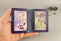 Обложка для автодокументов / нового паспорта с окнами (синяя гладкая кожа)