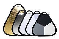 Портативный рефлектор 120 см