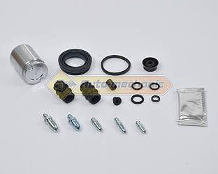 Ремкомплект тормозного суппорта заднего с поршнем на Renault Kangoo II 2008->- Frenkit (Испания) - 238901