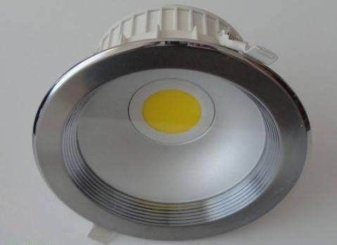 Светодиодный светильник Horoz (HL697L) 20W 4200K мат. хром (потолочный) Код.54456, фото 2