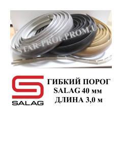 Гибкие пороги Salag
