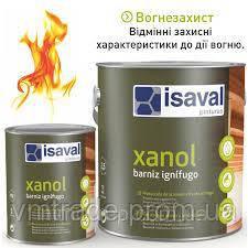 Лак огнестойкий Ксанол Изаваль ( Isaval Xanol) 2.5л