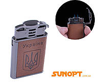 Зажигалка кремниевая Украина (Острое пламя) №4488-2