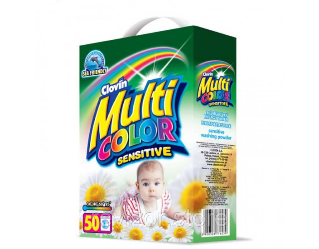 Multicolor - Стиральный порошок Sensitive 5кг