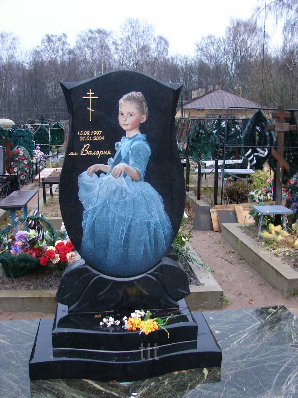 Детский памятник Цветок №7