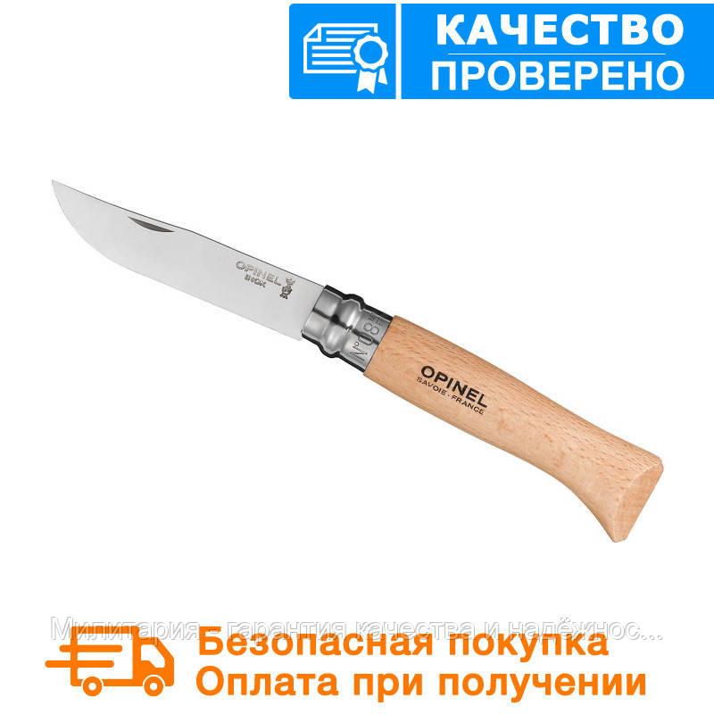 Нож Opinel (опинель) Inox Natural №8 VRI бук блистер (000405)