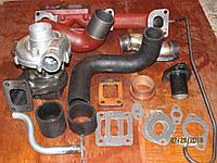 Набор (малый) для установки турбокомпрессора на двигатель Д-240