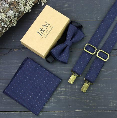 Набор I&M Craft галстук-бабочка, подтяжки для брюк и платок паше (030236), фото 2