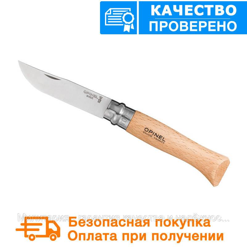 Нож Opinel (опинель) Inox №9 VRI бук (блистер) (001254 )