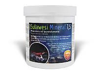SaltyShrimp Sulawesi Mineral 7,5, минерализатор воды в виде порошка для креветок Сулавеси