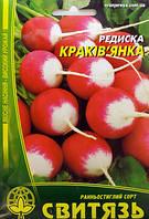 "Семена редис ""Краков"" Каменка "", 3г 10 шт. / Уп."