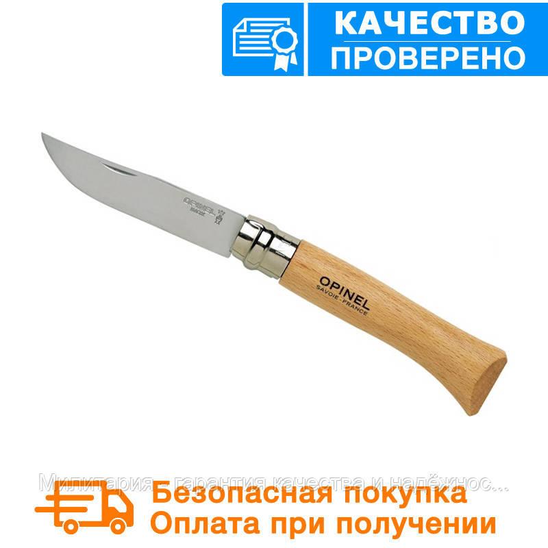 Нож Opinel (опинель) Inox Natural №10 VRI бук блистер (001255)